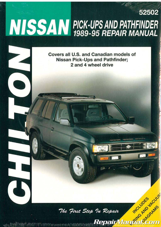 1995 nissan 200sx repair manual