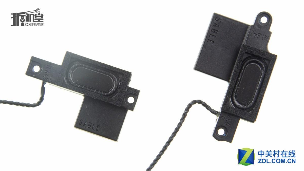 hp elitepad 900 g1 manual