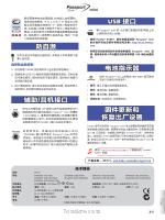 fender passport mini owners manual