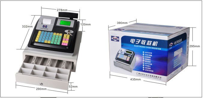 aibao x-3100 cash register manual