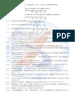 hioki 3286-20 manual pdf