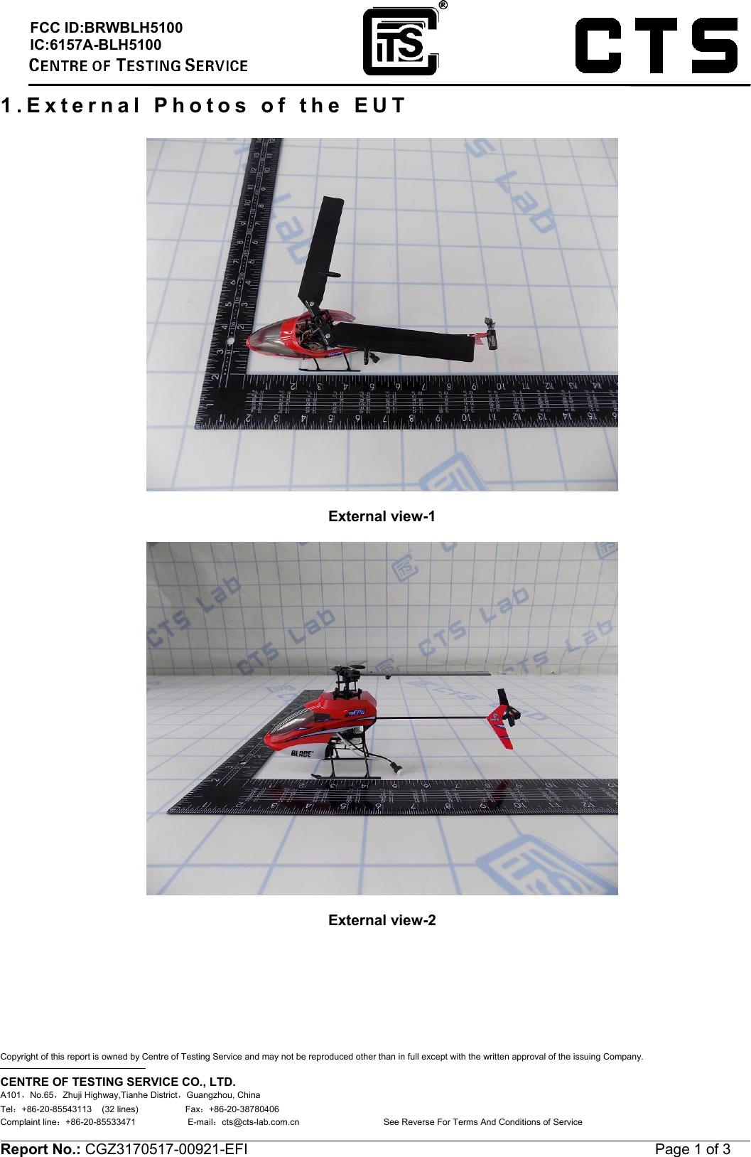 horizon bq-270 operational manual