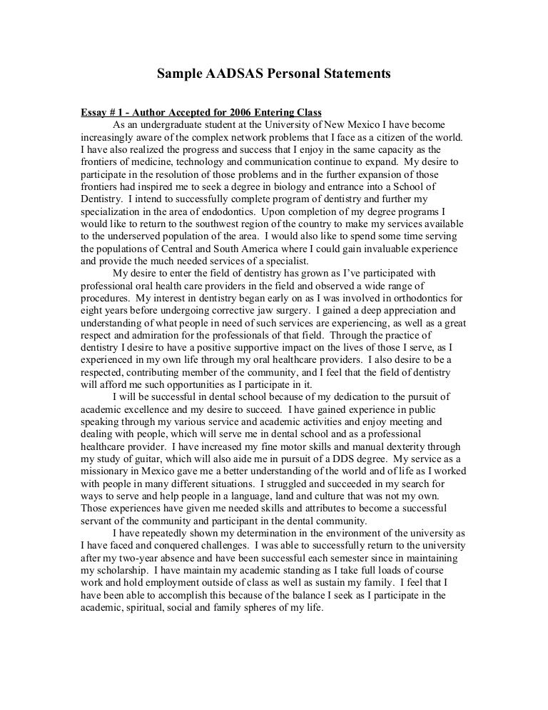 personal loan australia manual statementd